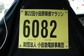 Dscn0861