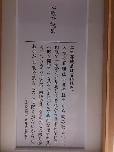 Dsc_0186_2